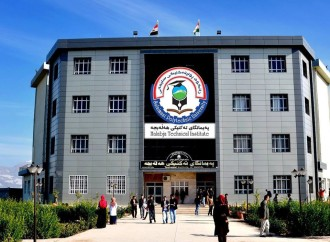 Halabja Technical Institute HTI