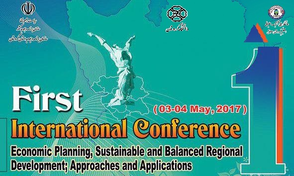 University of Kurdistan, Sanadaj & Sulaimani Polytechnic University Hold 1st International Conference on Economic Planning, Sustainable and Balanced Regional Development