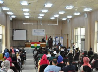 Chamchamal Technical Institute held its first Symposium