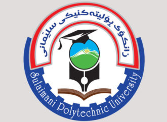 Sulaimani Polytechnic University concludes five memorandums of understanding with Turkish or Cypriot Universities