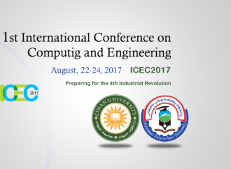 SPU-Cihan International Conference ( ICEC2017-Call for Paper )