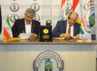 Sulaimani Polytechnic and Elam Universities of Iran agree to strengthen their cooperation
