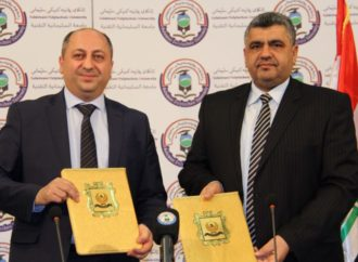 Agreement of cooperation between Sulaimani Polytechnic University and Petroleum Training Institute in Basra under British auspices.