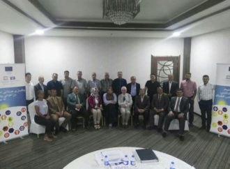 Representatives Of Sulaimani Polytechnic University Are Taking Part In Two Global Courses For The Preparation Of Administrative And Training Leaders.