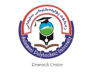 Call for Research Group Members (RGMs) at the SPU Research Center