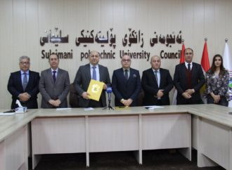 An agreement between Sulaimani Polytechnic University and Arab Union for Sustainable Development and Environment was signed.