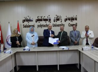 SPU signs an agreement with Northern Technical University