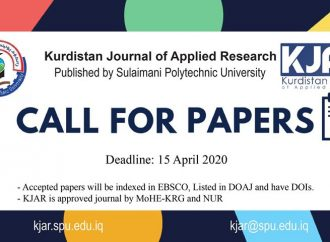 Call for Paper: Volume 5 – issue 1 – June 2020