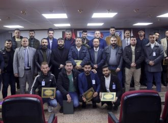 A Workshop for Sports Media Development was Held