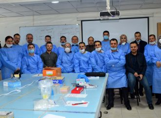 Scientific Workshop Held for Medical Laboratory Employees Of Ministry Of Health